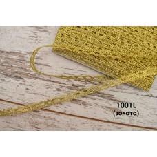 Кружево 1001L (золото)