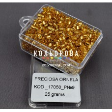 Preciosa 17050 размер №9 рубка