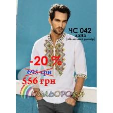 Мужская рубашка ЧС-042