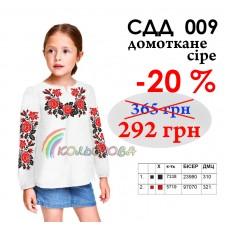 Сорочка детская (девочки 5-10 лет) СДД-009