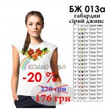 Блузка женская без рукавов БЖ-013А