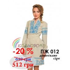 Платье женское с рукавами ПЖ-012