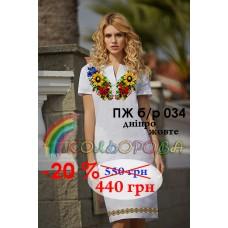 Платье женское без рукавов ПЖб\р-034