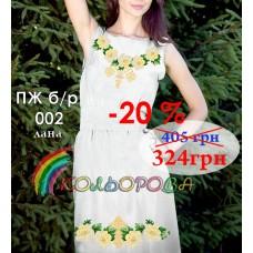 Платье женское без рукавов ПЖб\р-002