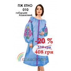 Плаття жіноче ПЖ-ЕТНО-010