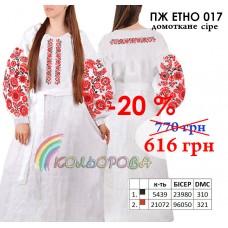 Плаття жіноче ПЖ-ЕТНО-017