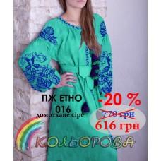 Плаття жіноче ПЖ-ЕТНО-016