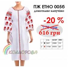 Плаття жіноче ПЖ-ЕТНО-005Б