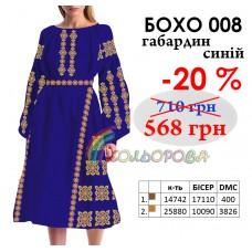 Платье женское с рукавами БОХО-008