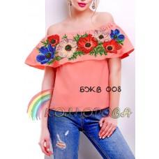 Акция! Блузка жіноча без рукавів з воланом БЖВ-008