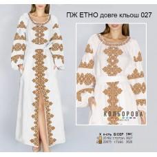 Плаття жіноче ПЖ ЕТНО длинное клеш-027