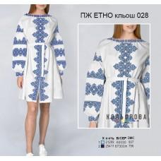 Плаття жіноче ПЖ ЕТНО клеш-028