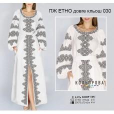 Плаття жіноче ПЖ ЕТНО длинное клеш-030