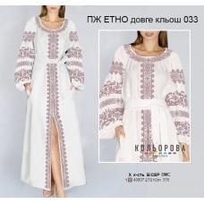Плаття жіноче ПЖ ЕТНО длинное клеш-033