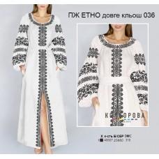 Плаття жіноче ПЖ ЕТНО длинное клеш-036