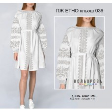 Плаття жіноче ПЖ ЕТНО клеш-039