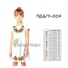 Платье детское (5-10 лет) ПДб/р-004