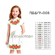 Платье детское (5-10 лет) ПДб/р-008