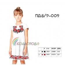 Платье детское (5-10 лет) ПДб/р-009