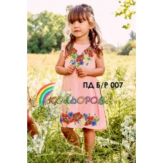 Платье детское (5-10 лет) ПДб/р-007