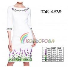 Платье женское с рукавами ПЖ-197A