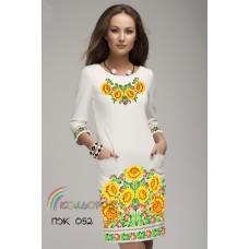 Платье женское с рукавами ПЖ-052