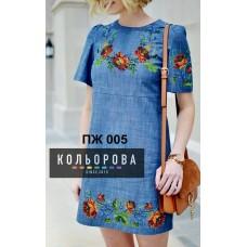 Платье женское с рукавами ПЖ-005