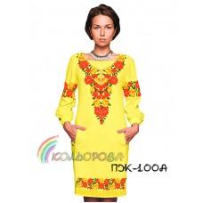 Акция! Платье женское с рукавами ПЖ-100А