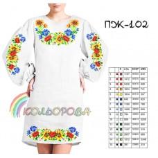 Платье женское с рукавами ПЖ-102