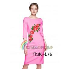Платье женское с рукавами ПЖ-176
