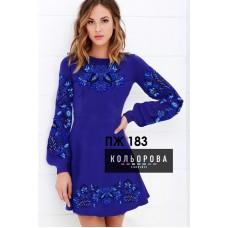 Акция! Платье женское с рукавами ПЖ-183