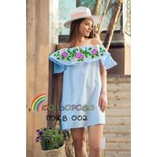 Плаття жіноче без рукавів з воланом ПЖВ-002