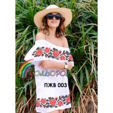 Плаття жіноче без рукавів з воланом ПЖВ-003