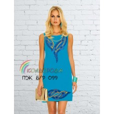 Акция! Платье женское без рукавов ПЖб\р-099