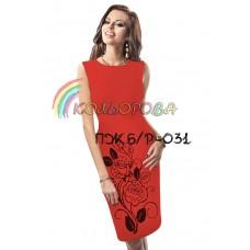 Платье женское без рукавов ПЖб\р-031