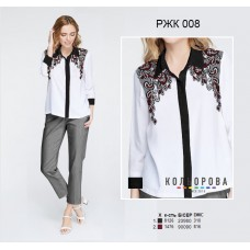 Рубашка женская комбинированая РЖК-008