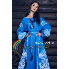 Платье женское с рукавами БОХО-001А