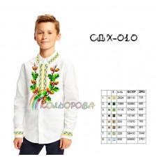 Сорочка детская (мальчики 5-10 лет) СДХ-010