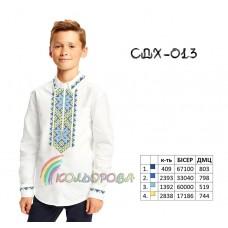 Акция! Сорочка детская (мальчики 5-10 лет) СДХ-013