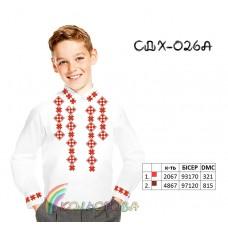 Сорочка детская (мальчики 5-10 лет) СДХ-026A
