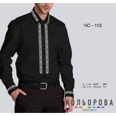 Мужская рубашка ЧС-110