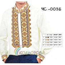 Мужская рубашка ЧС-003Б