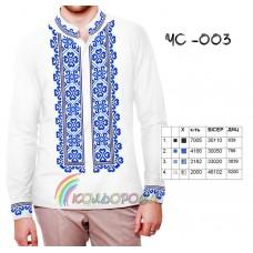 Мужская рубашка ЧС-003