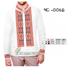 Мужская рубашка ЧС-006Б