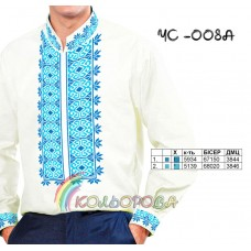 Мужская рубашка ЧС-008A