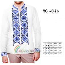 Мужская рубашка ЧС-016