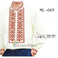 Мужская рубашка ЧС-019