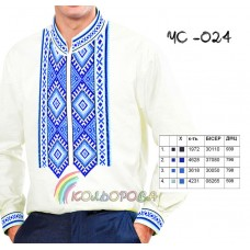 Мужская рубашка ЧС-024