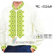 Мужская рубашка ЧС-026A
