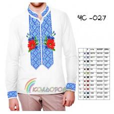 Мужская рубашка ЧС-027